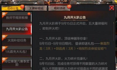 QQ截图20170913221509.png