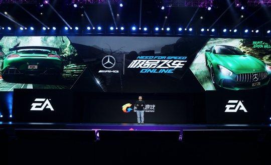 图2:极品飞车ONELINE亮相UP2017.jpg