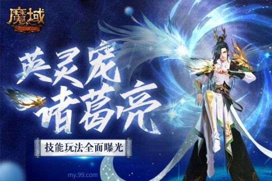 http://www.youxixj.com/baguazixun/324594.html