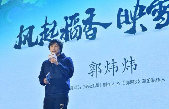 图1:《剑网3:指尖江湖》风起稻香 映雪相逢.png