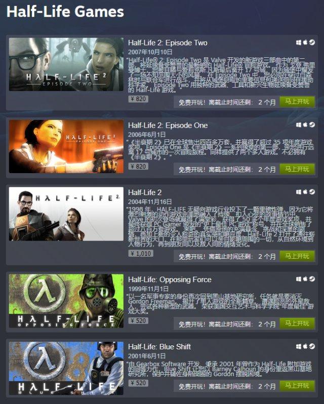 《半条命:爱莉克斯》发售在即,V社即日起开放《半条命》系列游戏免费畅玩