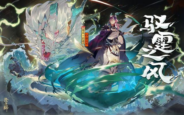 阴阳师SP一目连实战强度总结:护盾轻松上万 能打能抗的超模式神