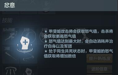 《铁甲雄兵》全新角色甲斐姬登场 周免武将系统上线