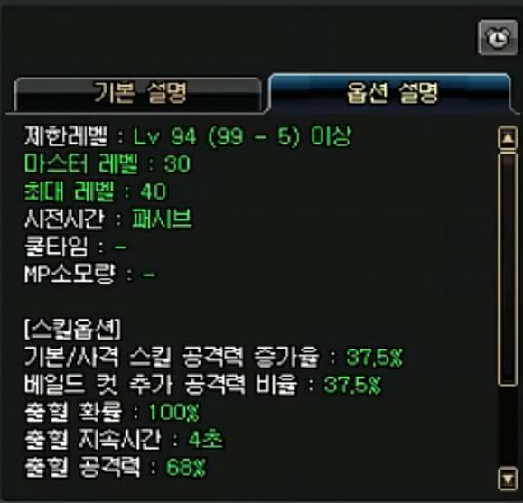 7.3韩测女漫游相关职业平衡改版技能展示与数据评测