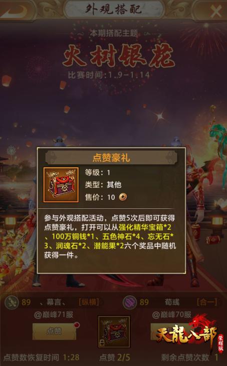 图片7_副本.png