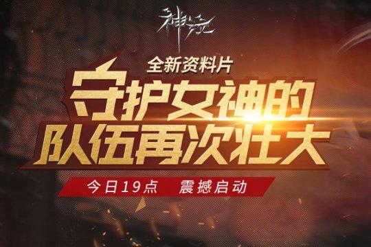《神泣》资料片:熊灵曙光全新种族爆料