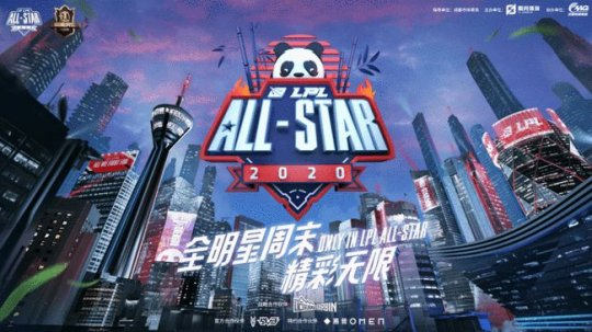 《英雄联盟》S11全球总决赛举办城市公布