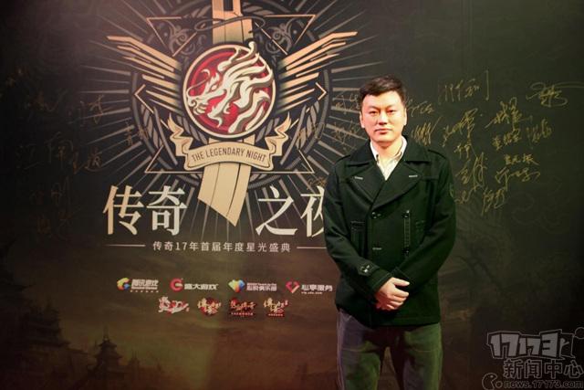 """盛大游戏孙勇:《传奇世界》新版本春节发布 将推出""""吃鸡""""模式!"""