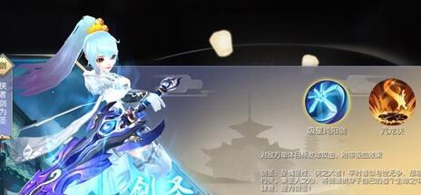 武林别传手游剑圣技术怎样加点?游戏中剑圣是良多玩家玩剑圣转职的脚色