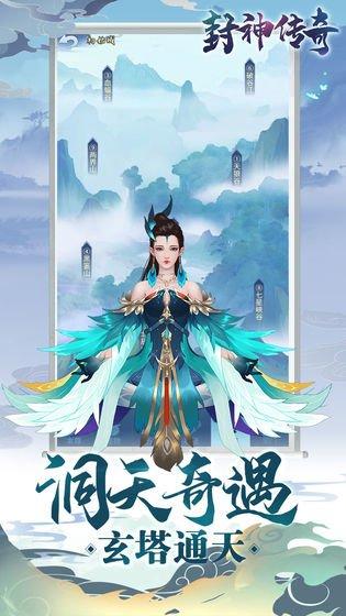 http://www.tianguangxu.com.cn/youxi/175644.html