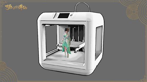 图3-手办3D打印机.jpg