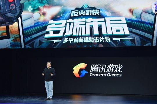 图1:腾讯互娱市场部助理总经理侯淼发布《枪火游侠》.jpg