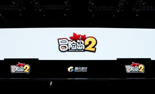 图2:《冒险岛2》现场发布.jpg