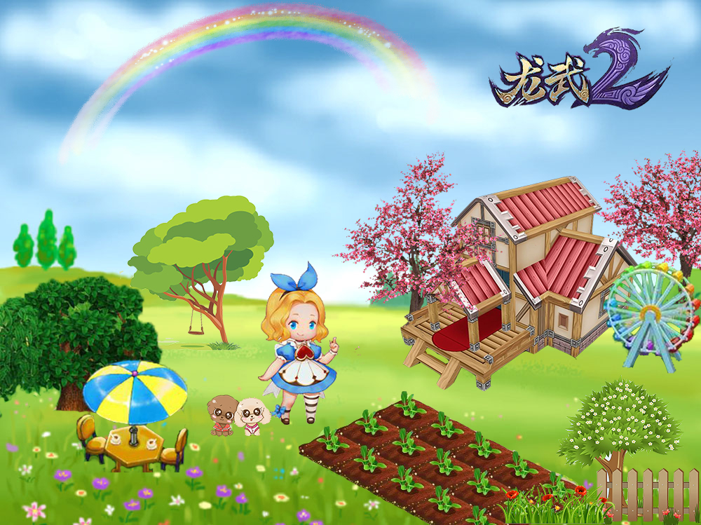雨后的彩虹,绚丽的桃花 闲暇时光,可以种种菜地 树下荡荡秋千
