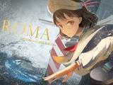 [超测] 你们点的罗马 8级意大利战列舰