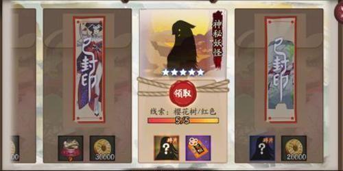 盘点阴阳师最难完成的五个悬赏任务 最后一个会让90%的玩家犯错