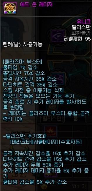 DNF:新版本女大枪等离子,榴弹可否拉满?CP后伤害对比测试