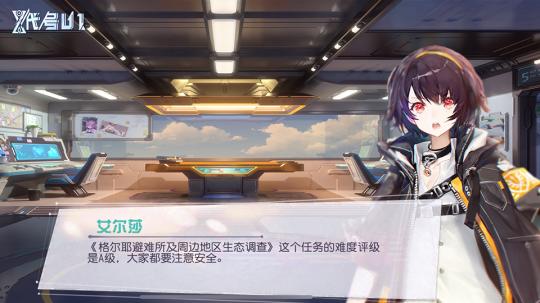 """<a href=""""/danji/18839.html"""">网易新游《代号:U1》今日TF测试  未来都市开</a>"""
