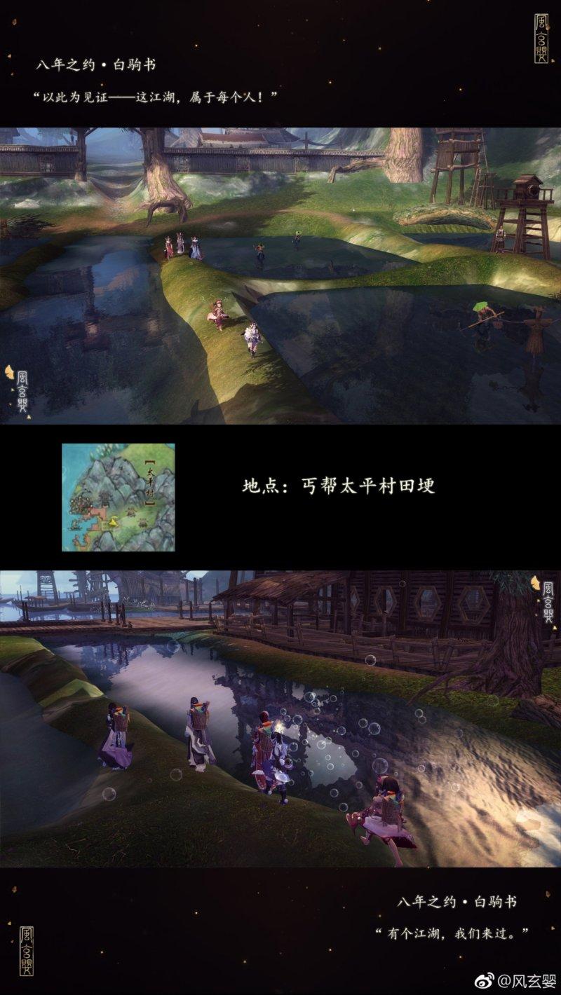 江湖 (8).jpg