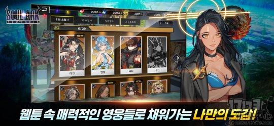 和平精英辅助-韩国产卡牌手游《灵魂方舟》进行大更新 太乙真人登场
