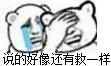 自证清白贾跃亭的第二次大规模减
