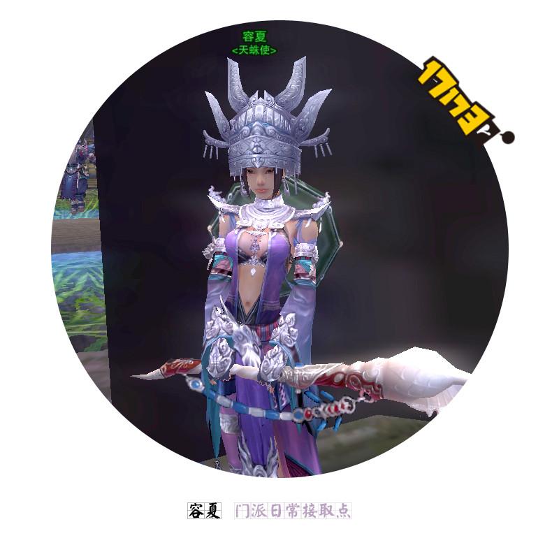 NPC一览-容夏_副本.jpg