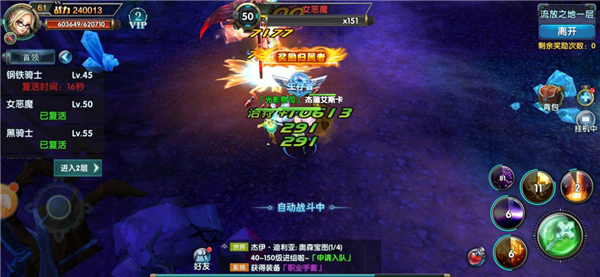 《幻域战魂》野外开荒 BOSS领地玩法介绍
