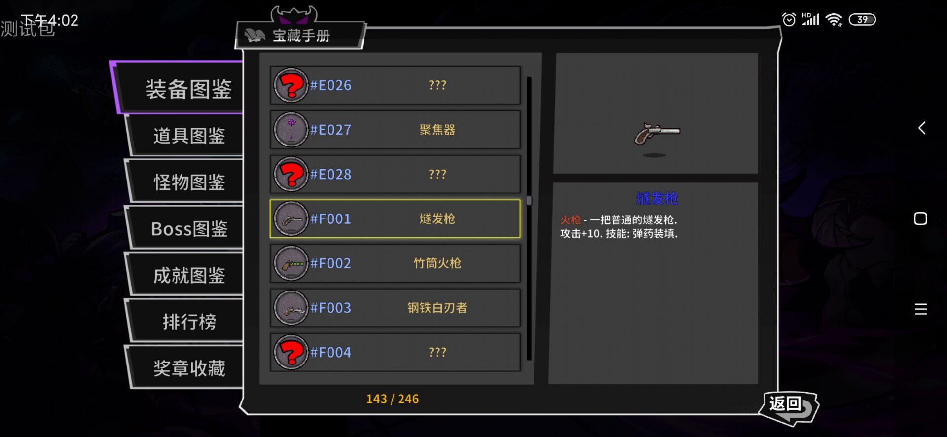 www.58365365.com落城堡手游霰弹枪介绍_失落城堡霰弹