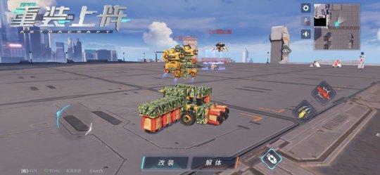 (图4)悬浮机器人秀翻全场.jpg