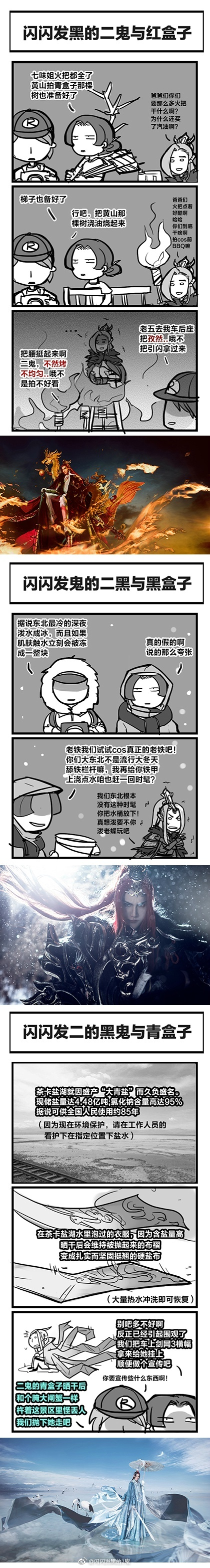 青盒子 (8).jpg