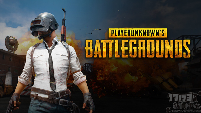 PLAYERUNKNOWNS-BATTLEGROUNDS-12937706.jpg