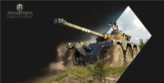 图3轮式战车引领战斗新理念.jpg