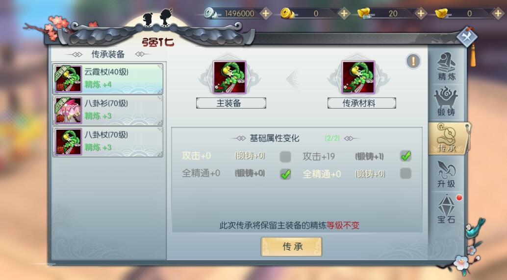 图片: 图三(更新).jpg