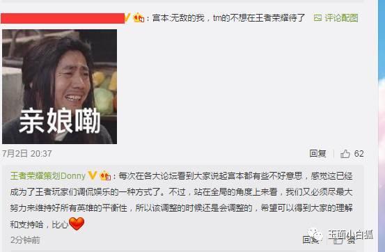 王者荣耀最新爆料:策划辟谣铭文不重做,庞统优化方案被曝光