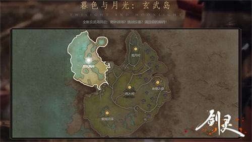 图5:激战玄武岛.jpg