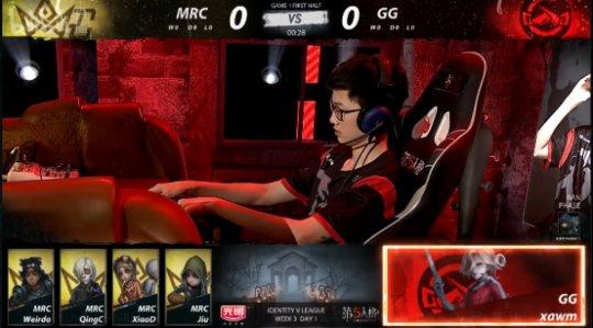 第五人格IVL:MRC对阵GG,觉觉幼挑琴家守椅战击倒三人,助力队伍获得胜利!132.png
