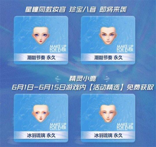 《QQ炫舞端游》东方星世界 神韵湘绣
