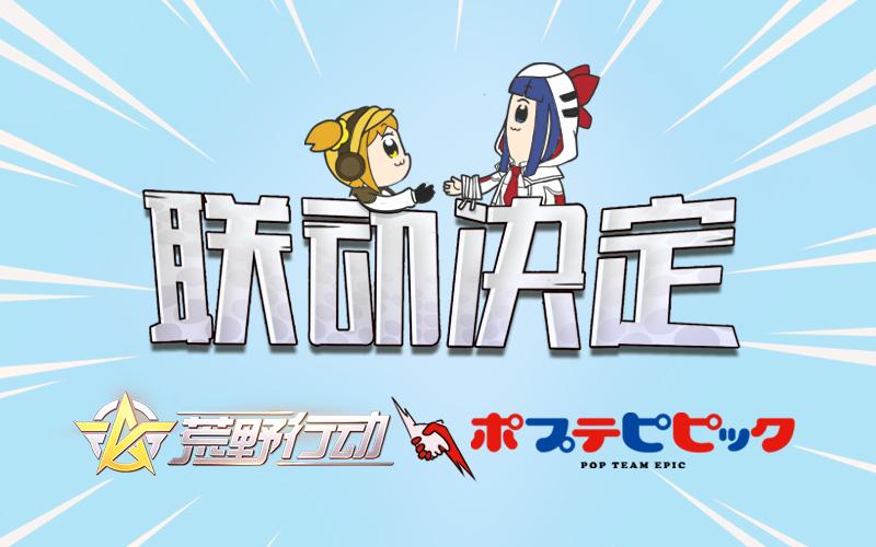 由大川ぶくぶ创作的日本搞笑四格漫画作品《pop子和pipi美的日常》自