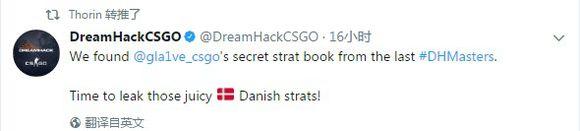 CSGO-gla1ve笔记遭DH泄密 SK能否在马尔默复仇?