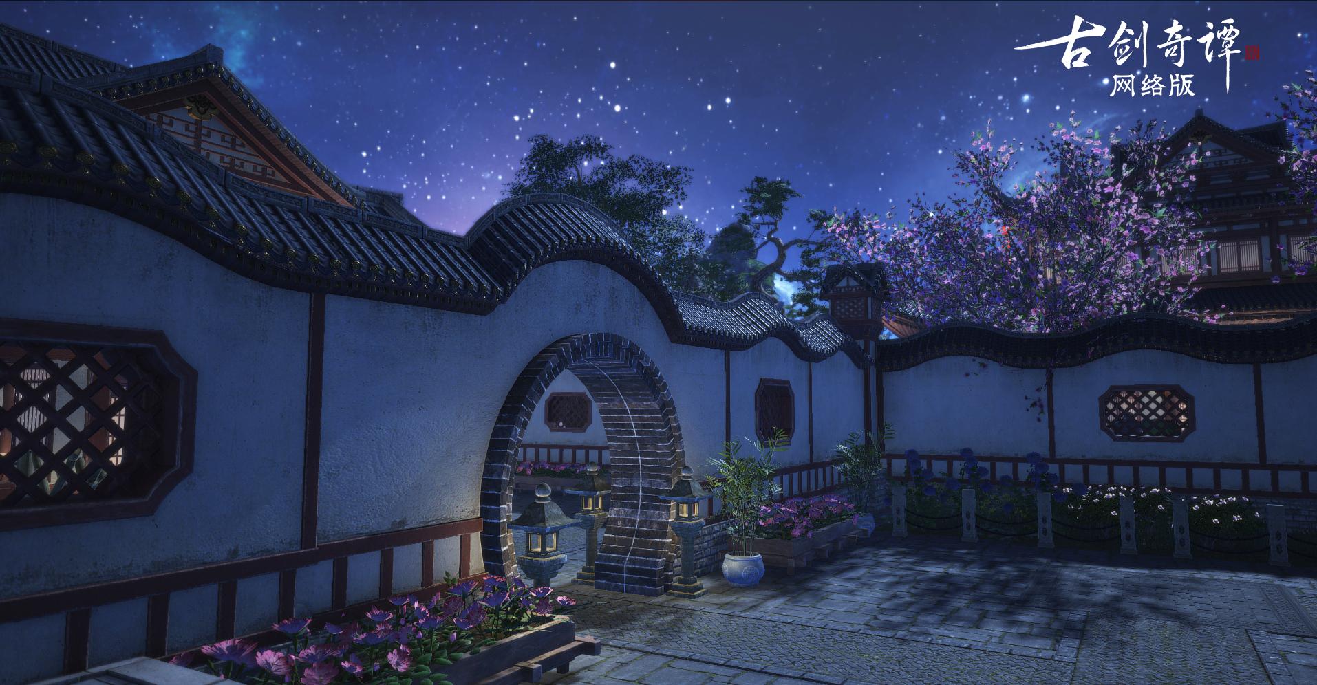 图006静谧的院子.jpg
