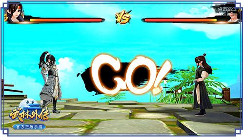 图片: 图1《武林外传官方手游》与NPC同台飚戏,开始!.jpg
