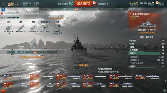 战舰世界过去一年主要改动盘点