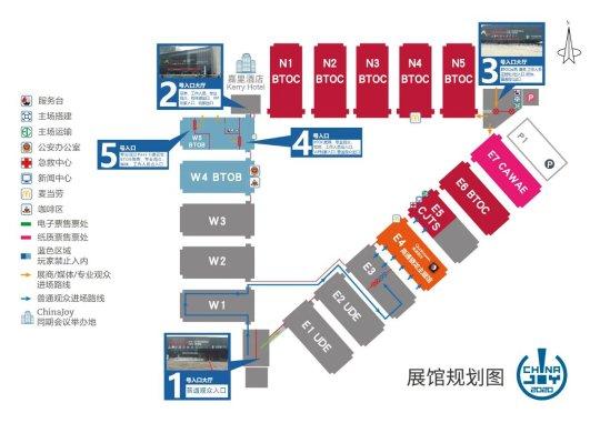 2020ChinaJoy各展馆展位图正式公