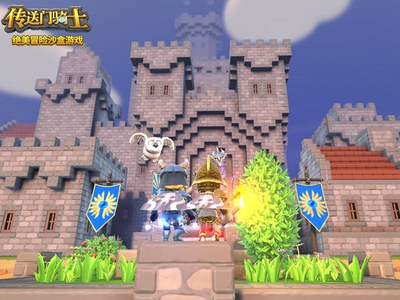 《傳送門騎士》評測:當沙盒建造遇見RPG