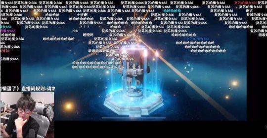 图2 UP主直播试玩人气火爆.jpg