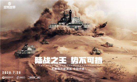 图1新战场周详开启.jpg