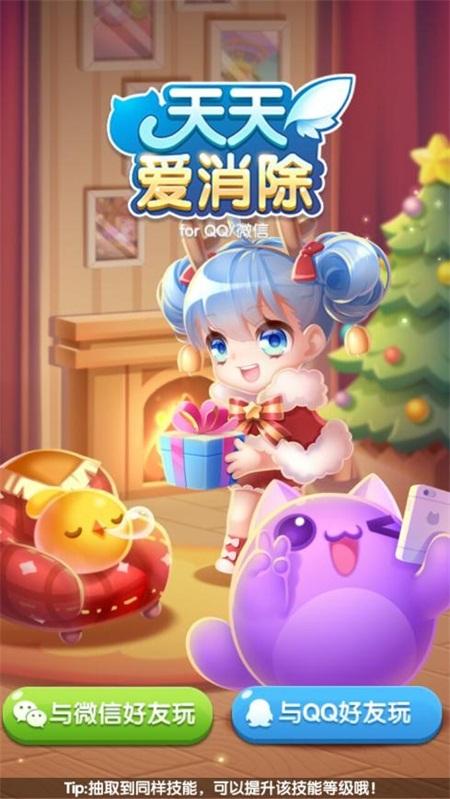 http://www.youxixj.com/shouyouredian/400861.html