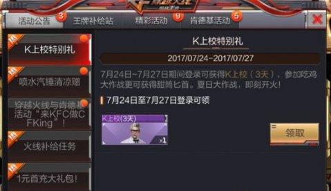 QQ截图20170728203134.png