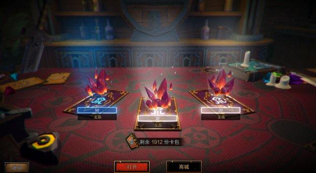 """《灵魂之火》测试版试玩:横版冷兵器""""吃鸡""""玩法独特 战斗体验有待提升"""