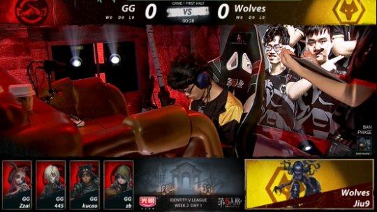 第五人格IVL:GG精彩运营轻取Wolves,完善三连胜!127.png
